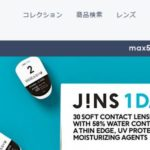 JINS(ジンズ)はポイントサイト経由でお得!コンタクトレンズも