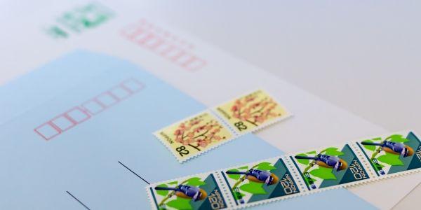 手紙 切手 値段
